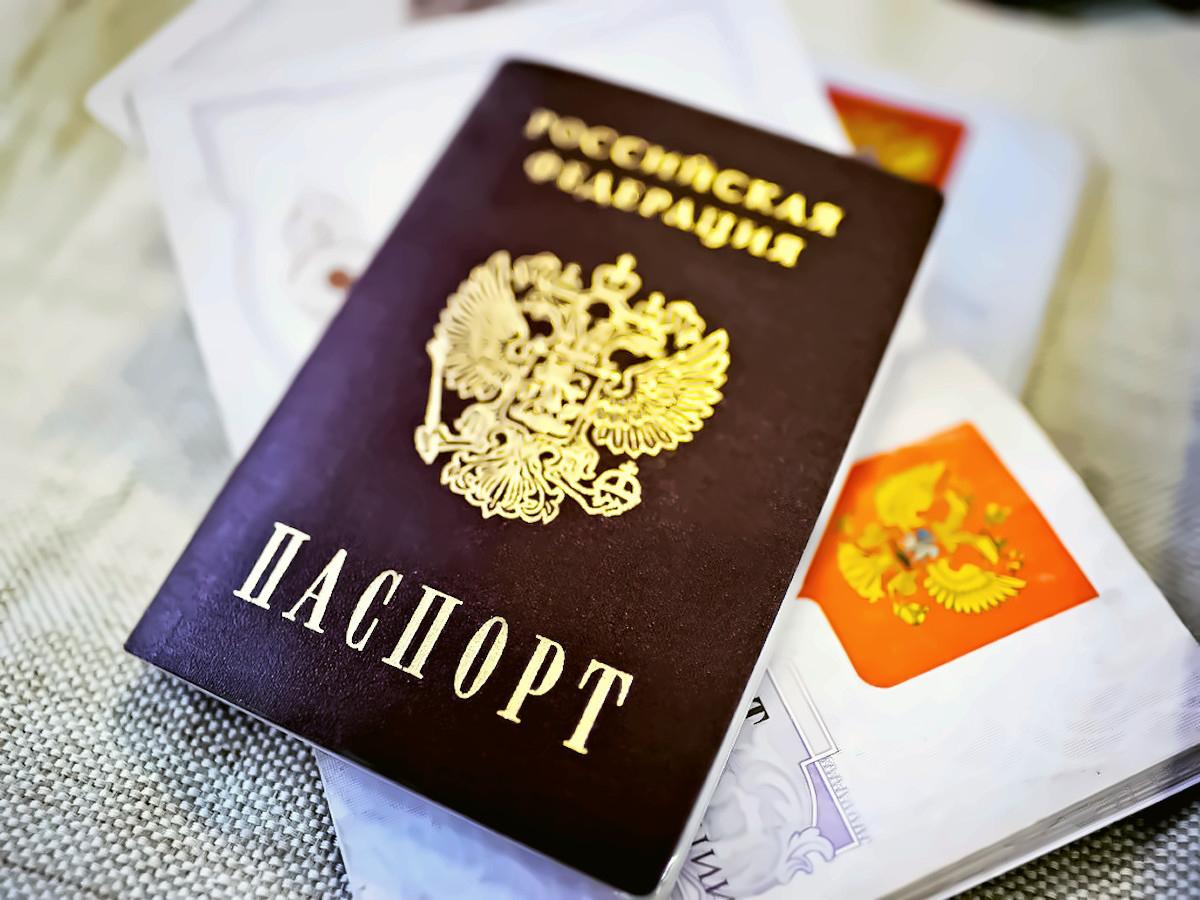 Resultado de imagen para pasaporte ruso