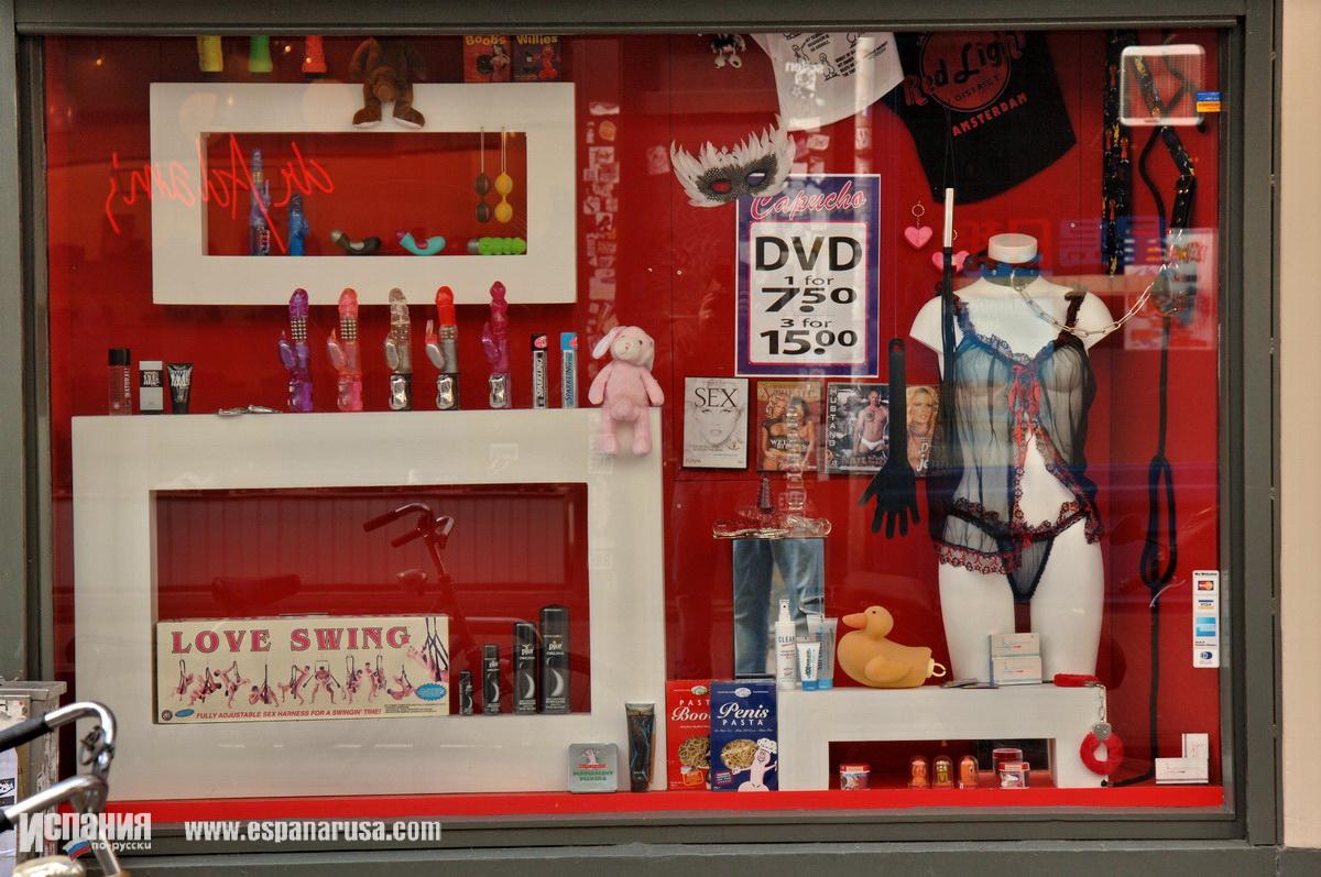Секс за витриной 21 фотография