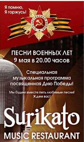караоке онлайн петь военные песни натальной карте можно
