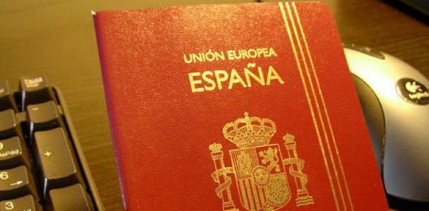 shp5obna65059 - Интересные факты о Испании