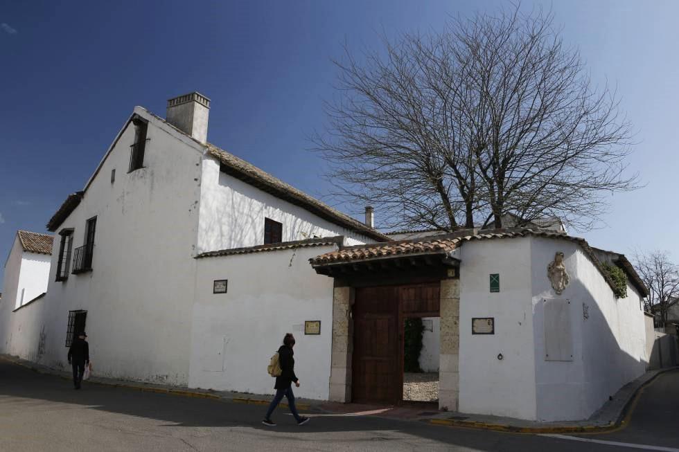 Дом Дон Кихота