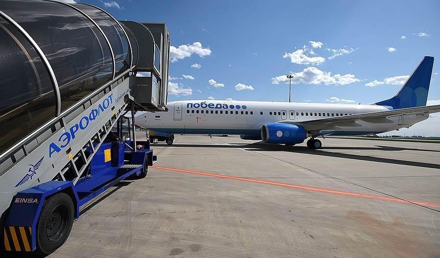 «Победа»: Из Жироны в Москву снова можно добраться прямым рейсом