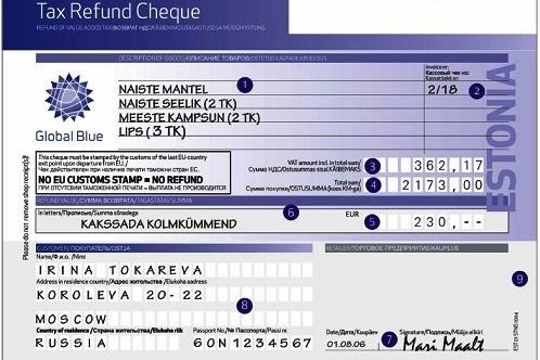 Tax Refund Cheque – форма возврата такс-фри в Испании