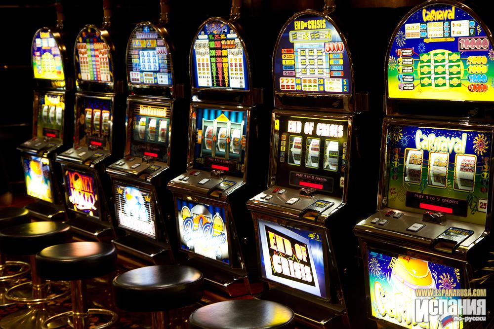 Казино в испании работа онлайн казино кинг