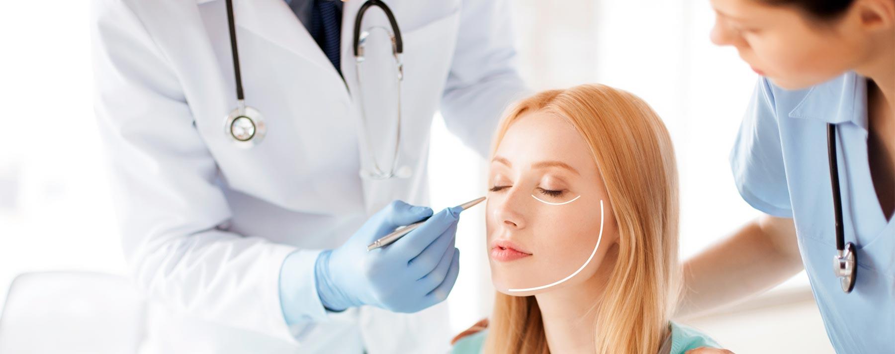 Пластическая хирургия в клинике современной медицины пластическая хирургия в городе иванов