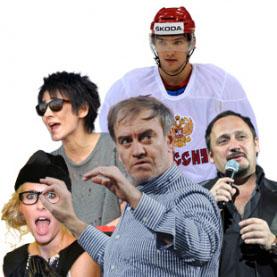 Todas las celebridades suecas rusas