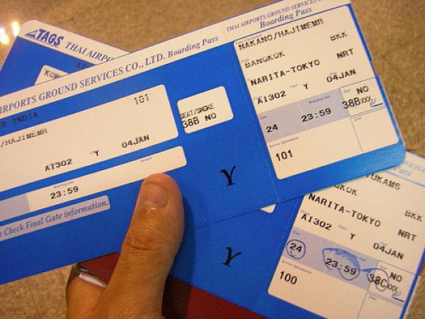 может картинка билета на самолет в италию нарушения правил