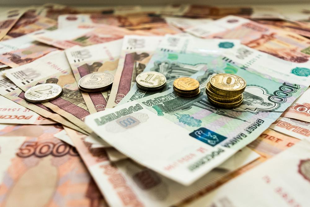 Cambio De Divisas Donde Y Como Cambiar Dinero En Rusia