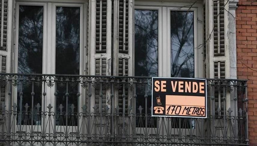 Рынок испанской недвижимости в январе 2016 притормозил