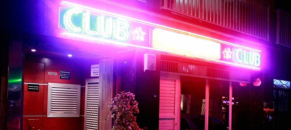 Как купить ночной клуб клуб зажигалка москва курская