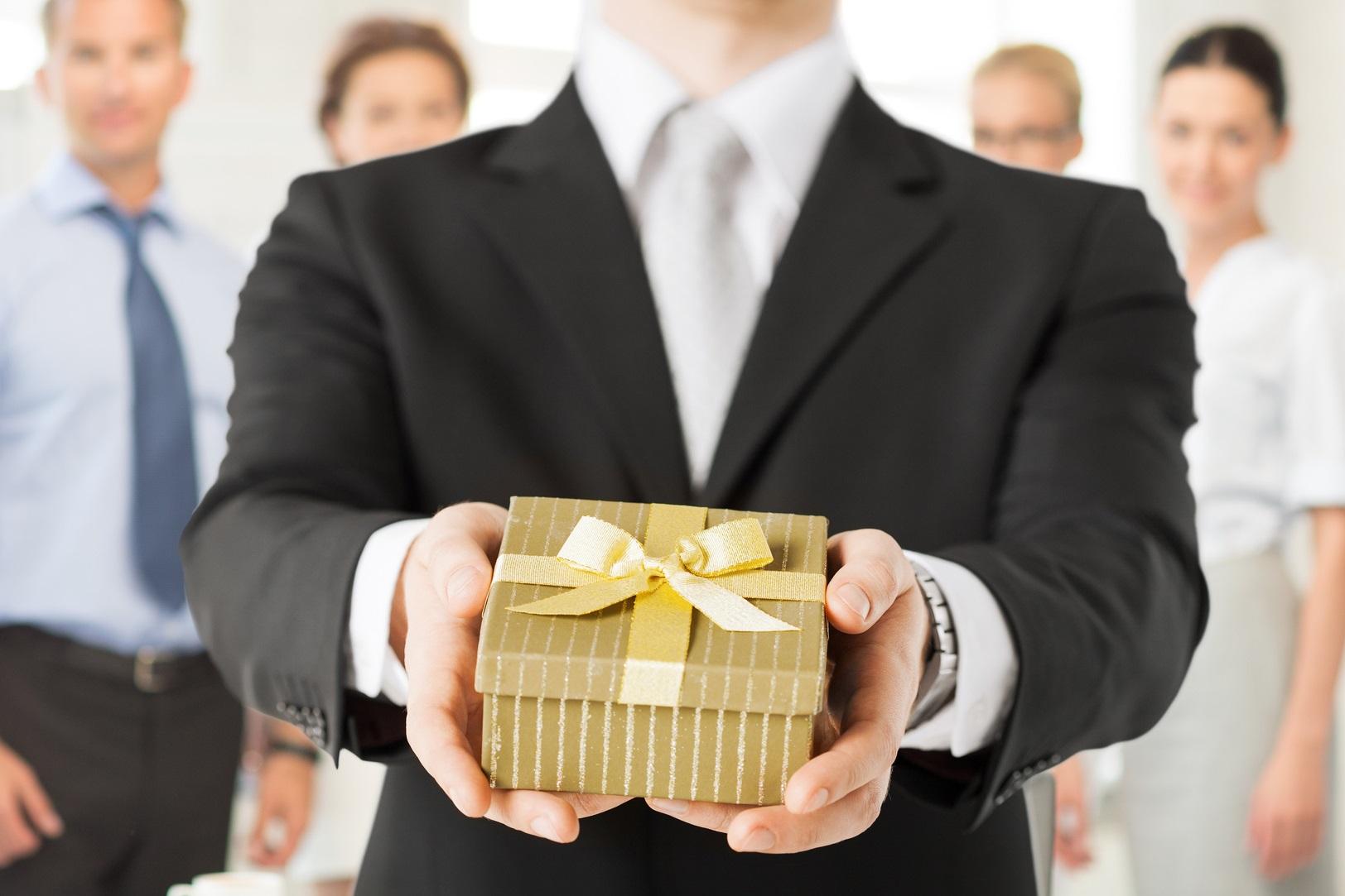 Деловой подарок доклад