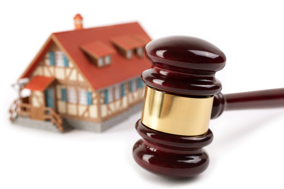 Недвижимость испании реестр