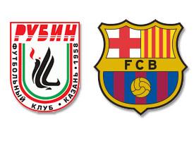 Все на футбол! Долгожданный матч Рубин и Барселона, 7 декабря