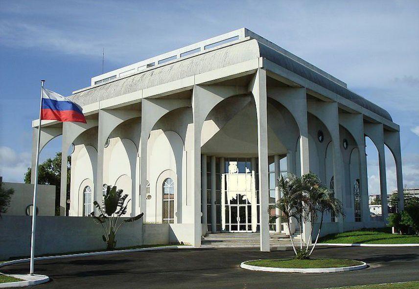 Посольство консульство