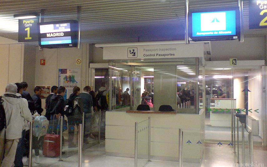 Аэропорт Аликанте-Эльче — второй в Европе по увеличению пассажирского трафика