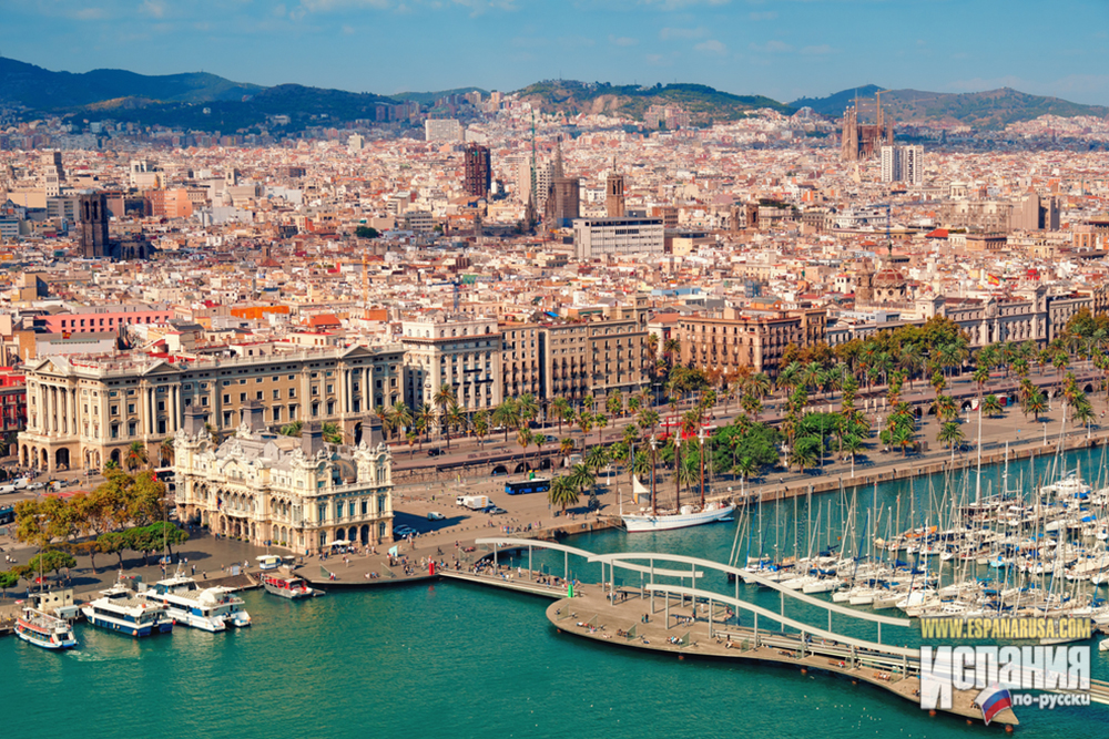 12 Interesnyh Mest Barselony Ispaniya Po Russki Vse O Zhizni V Ispanii