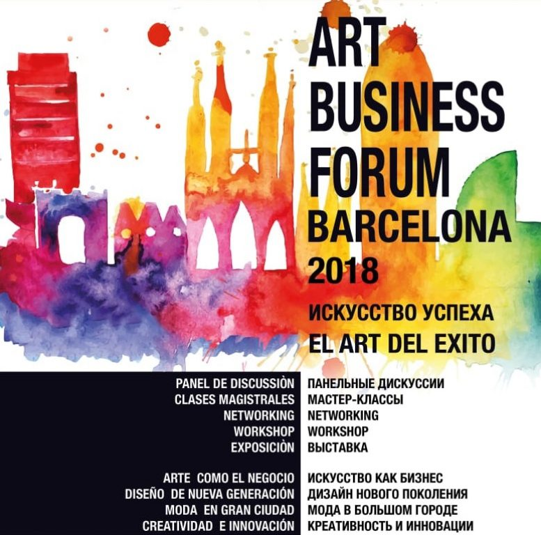 FORUM AMER ART & BUSINES se celebrará en Barcelona