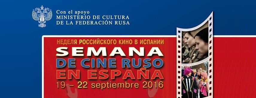 В Мадриде пройдет Неделя Российского кино