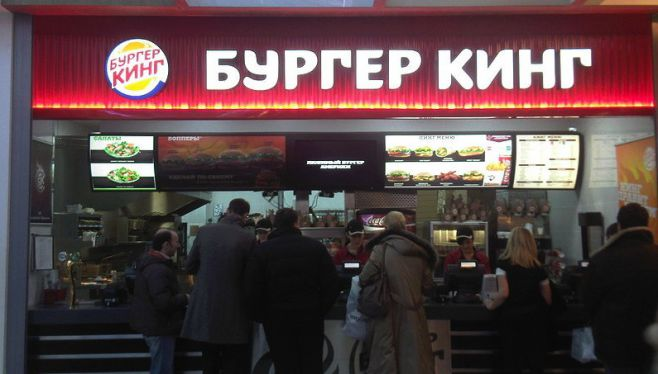 Burger King se plantea sustituir a McDonald's en Crimea