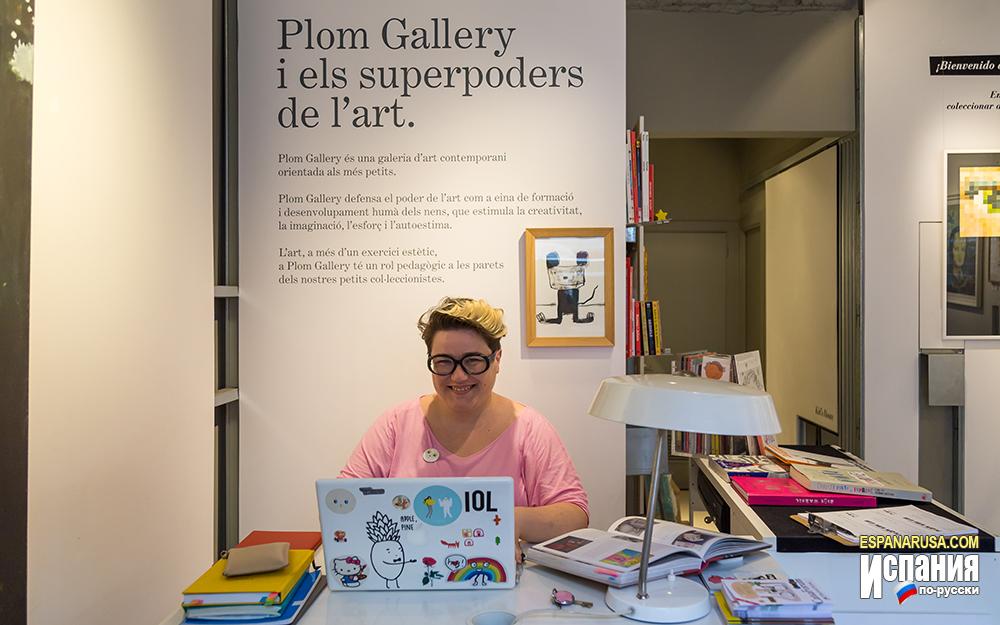 Здесь находится Plom Gallery, галерея «доброго искусства» – сказочных  картин и иллюстраций к детским книжкам. Яркие ... f610693c88e