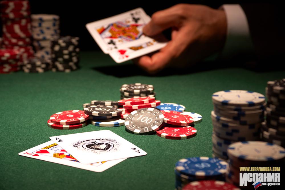 Сообщение на тему азартные игры самый честный интернет казино