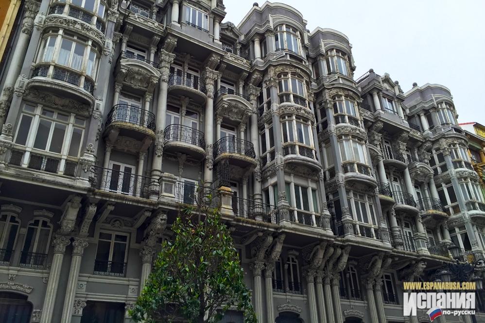 Недвижимость в испании овьедо