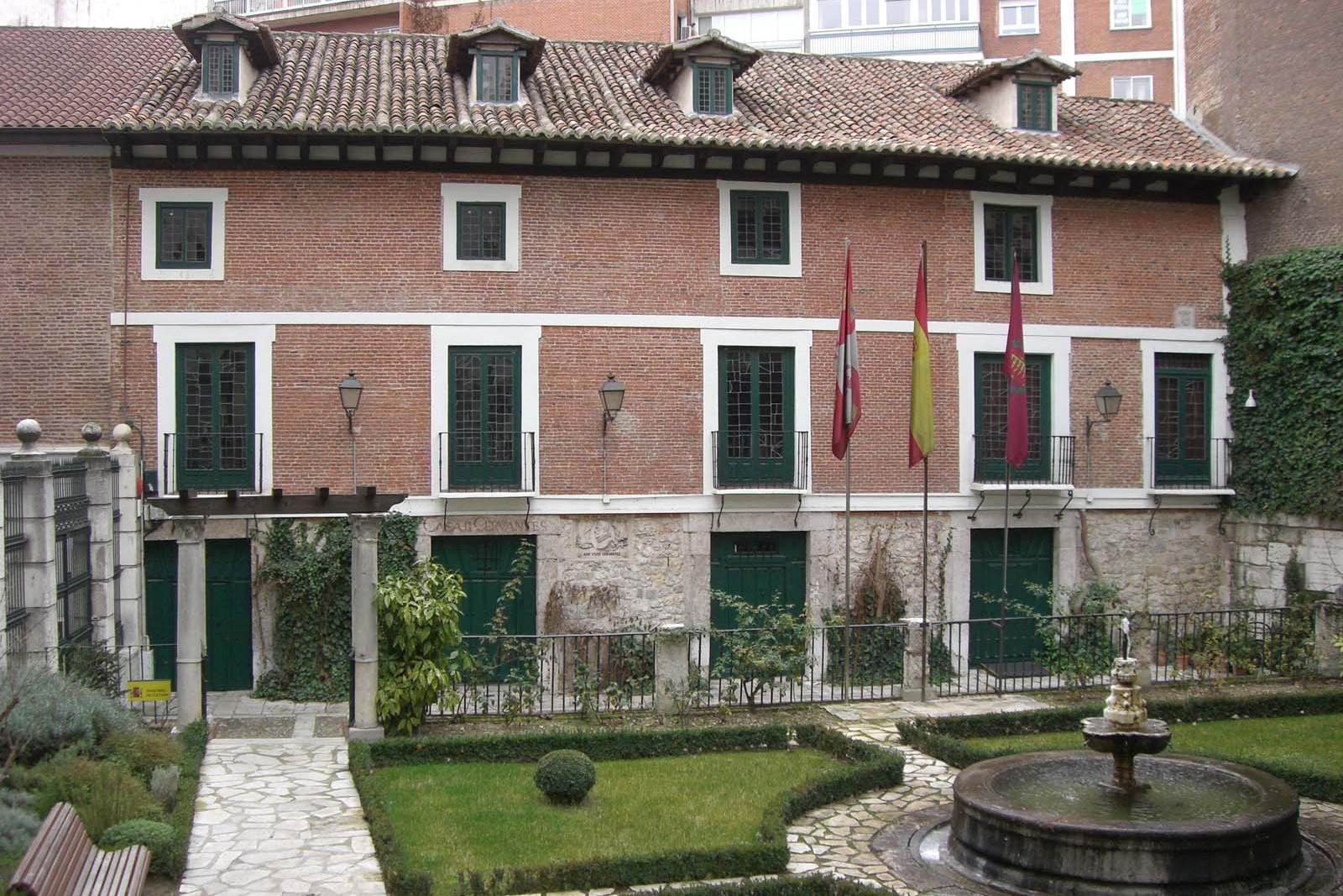 Дом-музей в Вальядолиде