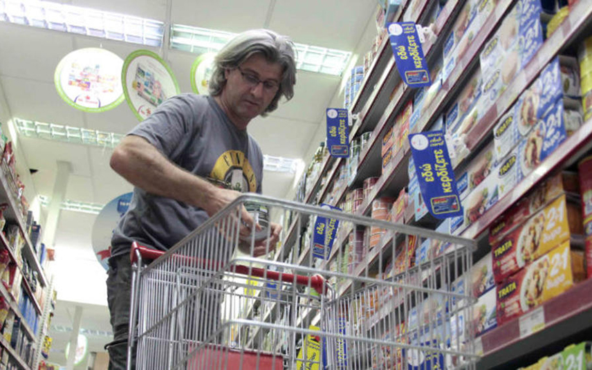 В ноябре рост цен на продукты значительно превысил инфляцию