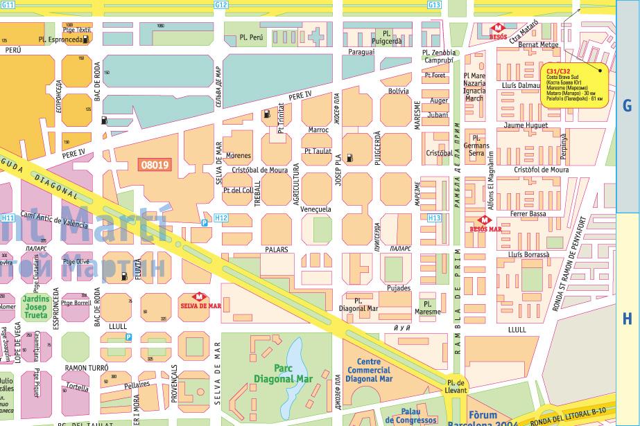 Карта Барселоны На Русском Скачать - фото 7